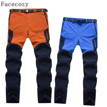 Facecozy Men's Summer Climbing&Hiking Quick Dry Outdoor Sport Pants Breathable Trekking&Camping Trousers
