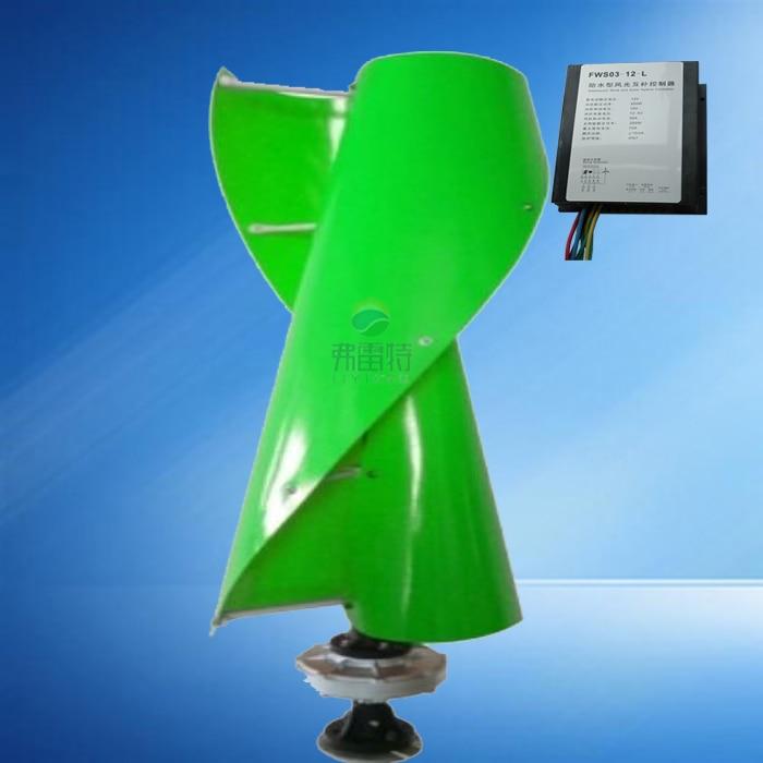 Helix wind turbine Magnetic levitation vertical 300w wind turbine generator 12v /24v with wind solar hybrid controller / freight цена