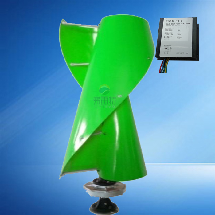 Magnetic levitation vertical 300w wind turbine generator 12v /24v with wind solar hybrid controller low/free shipping freight free shipping max power 700w wind generator wind solar hybrid controller 600w wind 300w solar for home using sailing