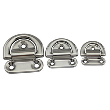 Stainless Steel 316 D Ring Deck Folding Pad Eye Lashing Tie Down Cleat for Marine Yacht Boat 6mm/8mm/10mm