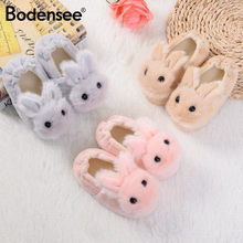 Children Cotton Shoes Kids Home Slippers Boys And Girls Baby Cute Rabbit Ears Plush Ball Thickening Warm Indoor Shoes(China)