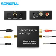 где купить 3.5mm Optical Adapter Toslink to RCA Digital To Analog Audio Converter Coaxial Audio Converter Decoder Headphone Amplifier SPDIF по лучшей цене