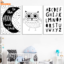 Owl Moon Letter Quotes Wall Art Canvas Painting Nordic Posters And Prints Black White Pop Pictures Baby Kids Room Decor