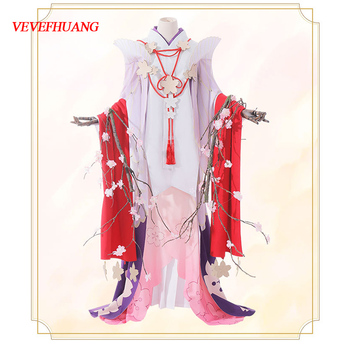 VEVEFHUANG Kосплей Game Cosplay Minamoto Kagura Onmyoji Women Kawaii Kimono Costume Kimono Dress Xmas Halloween Carnival Party 2