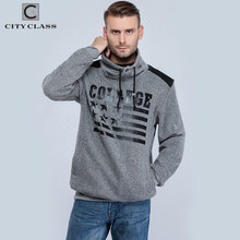CITY CLASS Autumn&Winter Men's Sweatshirts of Brand Clothing Harajuku Hip Hop Hoodies for Male Outerwear High collar 2660(China)