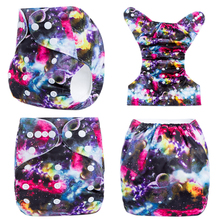 New Arrive 15pcs Printed Modern Pocket Baby Cloth Diaper Cover Washable Cloth Baby Nappies