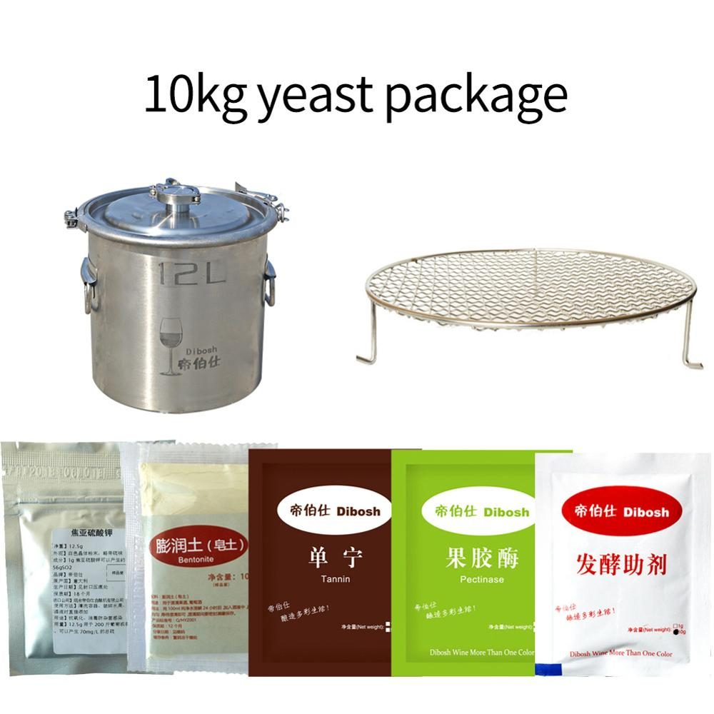 10kg wine making kit yeast fermentation barrel grape crusher wine yeast pectinase Fruit wine mead alcohol brewing accessories image