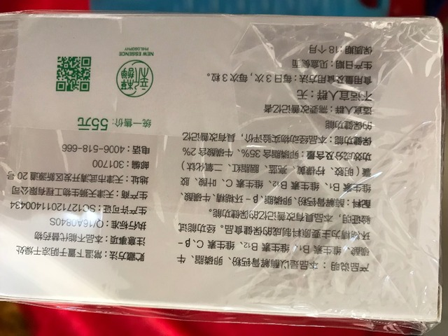 Tiens10กล่องSuperแคลเซียมเลซิติน0.4G * 18ชิ้น/กล่องTianshi