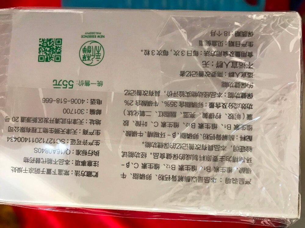 تيان. s 10 صناديق سوبر الكالسيوم مع الليسيثين 0.4g * 18 قطعة/مربع-في التدليك والاسترخاء من الجمال والصحة على  مجموعة 1