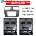 Автомобильный dvd-плеер рамка для 2004-2010 SUZUKI SWIFT 2DIN Авто AC черный LHD RHD Авто радио мультимедиа NAVI fascia