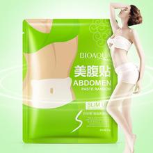 2017 New Designed Abdomen Paste Slim Up Mask Baby Soft Body Abdomen Paste Firm Essence Body Care skin actively Anne