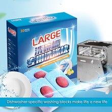 30 шт моющее средство для посудомоечной машины, концентрированный блок-краску Powerball Dish Tabs, чистящий посудомоечный аппарат в таблетках