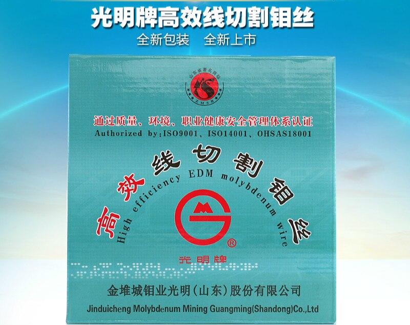1 unids brillante marca corte de alambre de molibdeno alambre, Shandong brillante molibdeno alambre 0.182000 metros