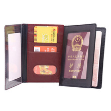 цена на 2019 New high quality Travel passport cover PU leather Russian case fashion designer credit card holder passport  cover