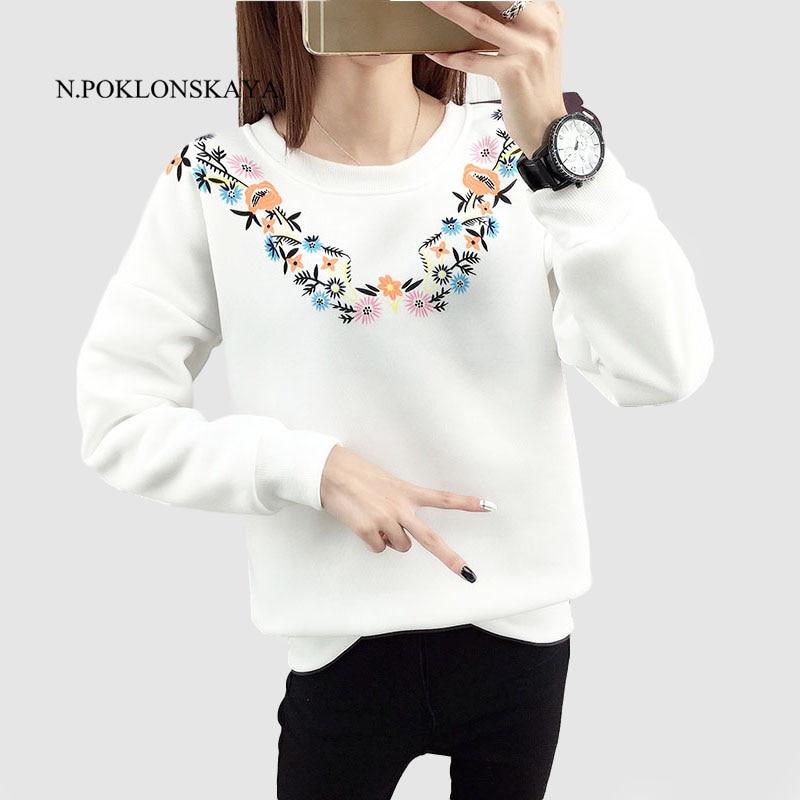 2017 Woman Hoodies Sweatshirt Female Long Sleeve Floral Print White Casual Harajuku Winter Hoodie For Women Pullover Sweatshirts
