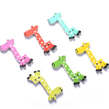 50Pcs/Lot Wooden Buttons Mixed 2 Holes Cut Animal Giraffe Wood Sewing Buttons Scrapbook 40*20mm