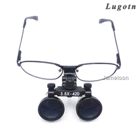 3.5X magnification ENT medical dental loupe metal frame replaceable myopic near sighted glasses surgical operation magnifier