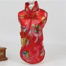 Новая стильная оригинальная весенне-осенняя одежда для домашних животных Tang Brocade Cheongsam Одежда для домашних животных для Йоркских жилетик для маленькой собаки мопс