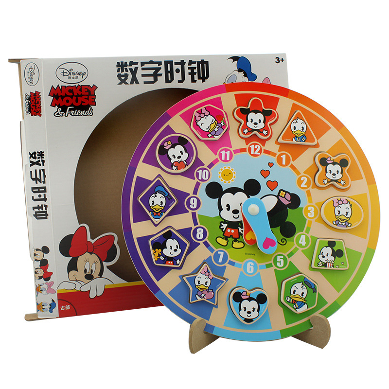 disney digital clock math toy for children educational creative toys christmas gifts funny game kids toys wood toys - Childrens Games Free Disney