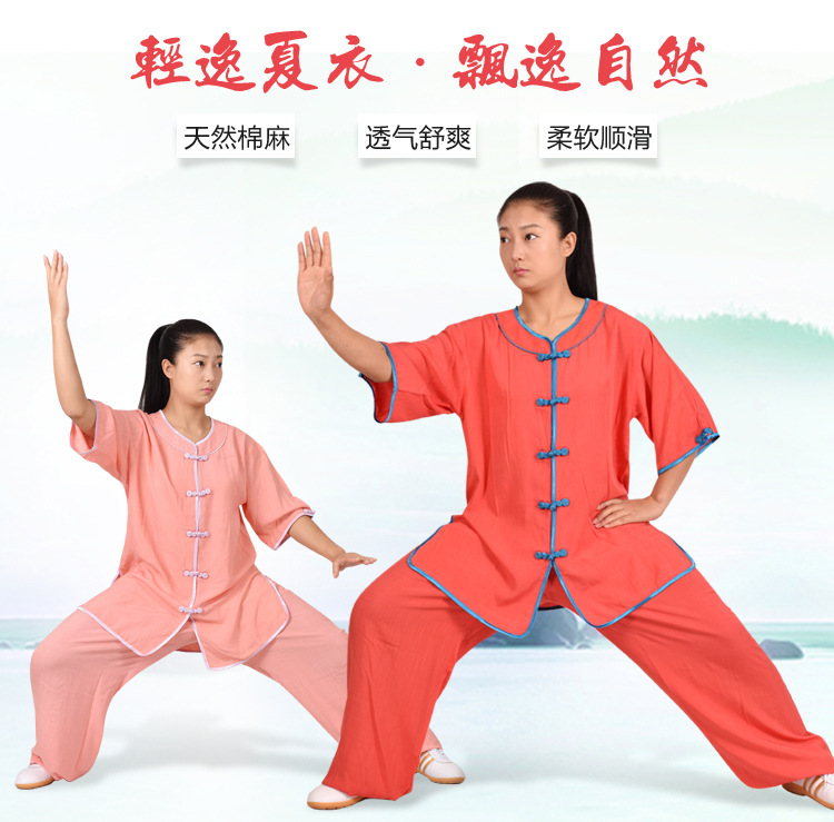 The New Summer Female High-grade Flax Comfortable Short-sleeved Tai Chi Suit Morning Exercises Martial Arts Performances