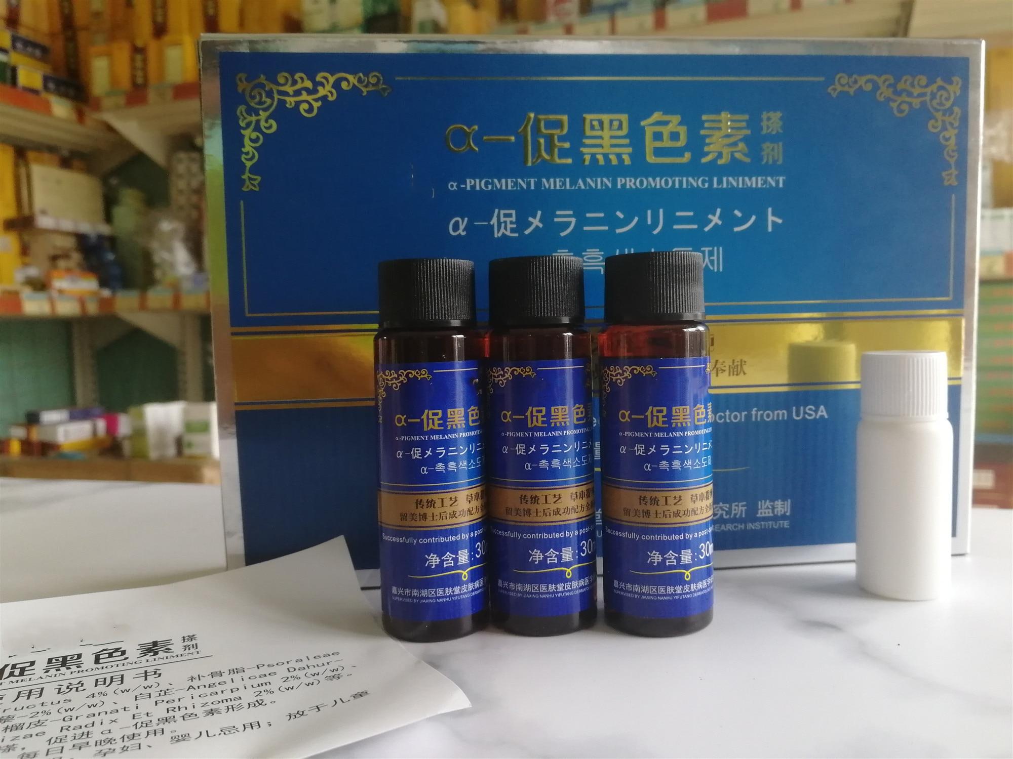Mélanine médicale chinoise de Pigment de crème de maladie de tache blanche favorisant le traitement de maladie de Leukoplakia de Vitiligo de peau de Liniment 30ml - 3