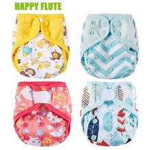 Happy Flute подгузники для новорожденных, тканевые подгузники, водонепроницаемые, Пул, двойные вставки, крошечные, NB, один размер, подгузники, подходят для детей до 5 кг