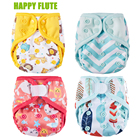 Happy Flute Newborn Diaper Cover Cloth Diaper Waterproof PUL Double Gussets Tiny NB One Size Diapers Fit < 5KG Baby