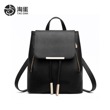 Leather Backpack Women Bag New Fashionable Student Backpack Fashionable Casual Korean Backpack