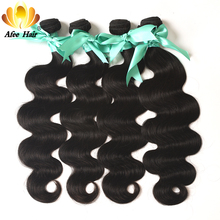 "Aliafee Hair 4 Bundles Deal Brazilian Body Wave Bundles Brazilian Hair Weave Non Remy Human Hair Extensions 8""-28"" inch"