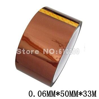 10 pcs/lot High Temperatures Resistant Brown Tape Polyimide Tape Film High Temperature  BGA dedicated Tape 50mm x 33m