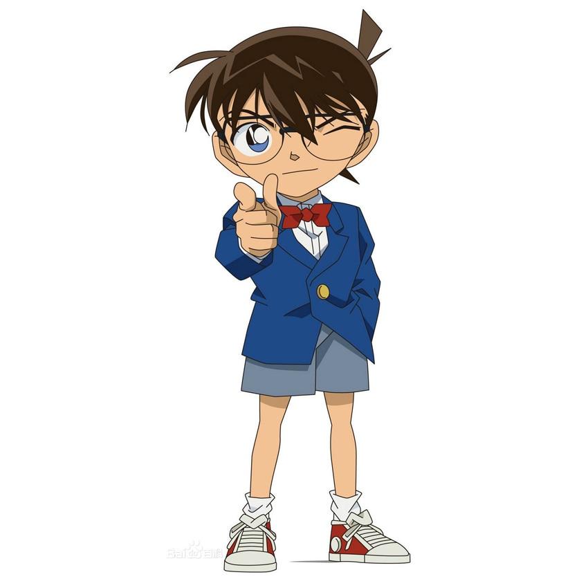 R$ 118 05 21% de desconto|LCSP Detective Conan Case Closed Conan Edogawa  Cosplay Anime Japonês Adulto Uniforme Escolar Terno Roupas Roupa-in  Fantasia