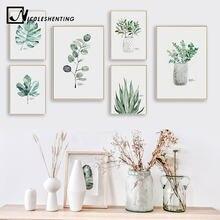 水彩植物葉キャンバスポスター北欧スタイルプリントスカンジナビア壁アート絵画装飾写真ミニマリストの家の装飾