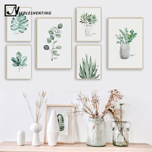 Watercolor Plants Leaf Canvas Poster Nordic Style Print Scandinavian Wall Art Painting Decoration Pictures Minimalist Home Decor(China)