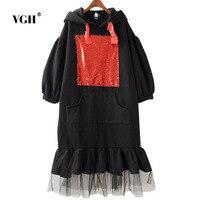 VGH 2017 Autumn New Pattern Suit Dress Dress Easy Thin Paillette Gauze Split Joint Long Fund