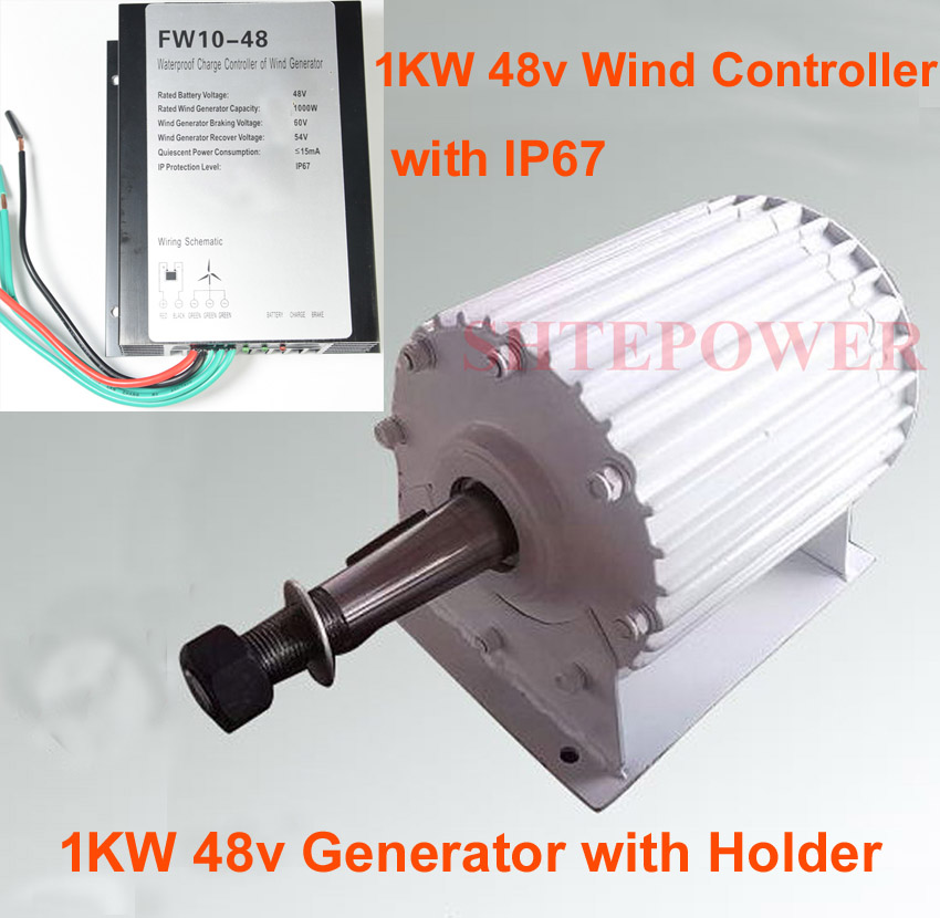 48V AC Three Phase permanent magnet 1000W 1KW wind generator free Shipping waterproof IP67 wind controller LED ligh