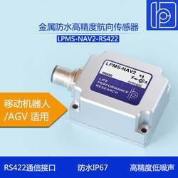 LPMS-NAV2 RS422 металла Водонепроницаемый Высокая точность заголовок угол Сенсор