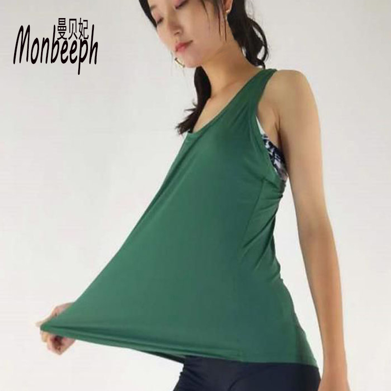 2018 Monbeeph Sexy Women Vest   tank   Clothes stretch Stitching   Tank     Tops   shirts black red green color