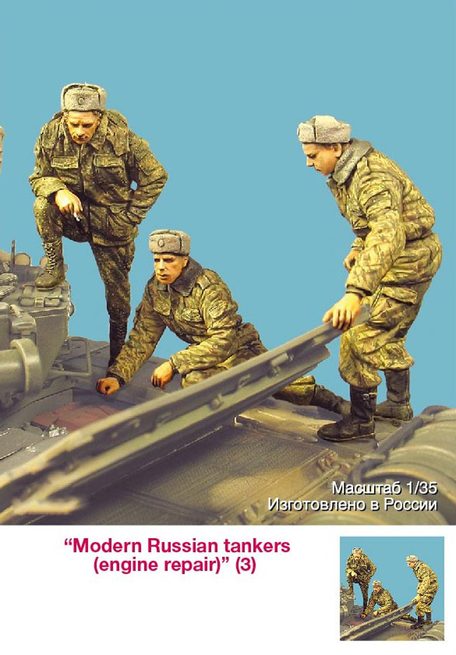 Scale Models 1/ 35 Modern Russian Tankers Just Have Three Soldier  Figure Historical  Resin Model