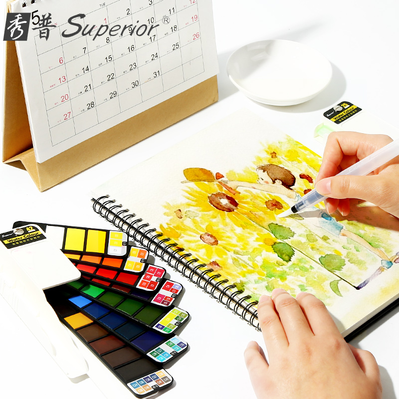 Fan-shaped superior solid watercolor paint beginner transparent sketch portable color fountain pen art supplies