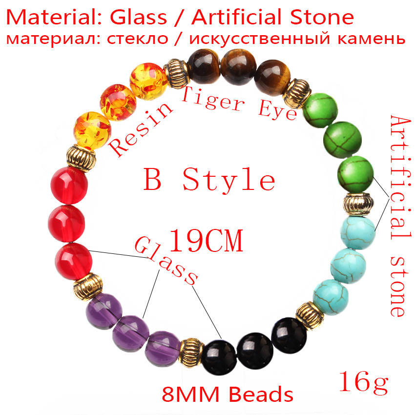 CAMDOE DANLE 7 Chakra Stone Bracelet Natural Beads Healing Reiki Prayer Buddha Beads Bracelet Men Charms Yoga Bracelet For Women 2