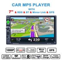 New 2 Din 7 HD Car MP5 Player GPS Navigation Bluetooth FM Car Radio Media Player AV IN Free Map Navitel Europe Sat Nav Truck
