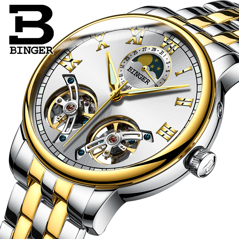 2017 NEW arrival men's watch luxury brand BINGER sapphire Water Resistant toubillon full steel Mechanical Wristwatches B-8607M-4