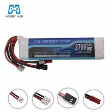 11.1V 2700mah 2600mAh 8C 3S Li-Poly RC Battery for Walkera DEVO 7 DEVO 10 DEVO12