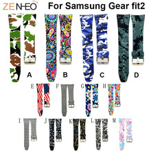 Colorful Printing wristband Silicone Strap For Samsung Gear Fit2 Watch Bands bracelet straps for Fit 2 Watchbands