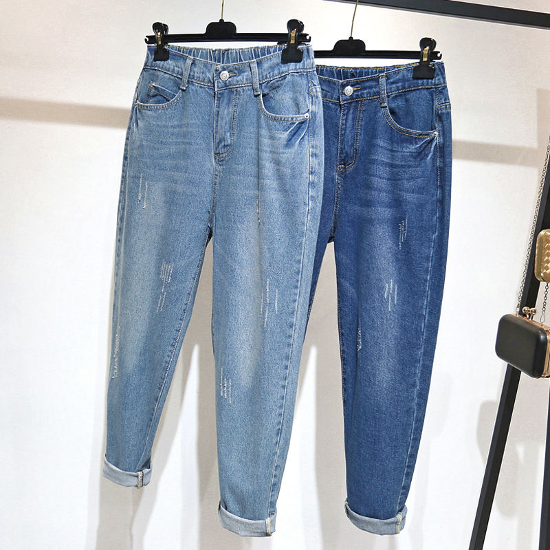 Vintage Jeans Women With High Waist Harem Pants Elastic Plus Size 5XL Jeans Boyfriends Casual Streetwear Mom Jeans Femme Q1171