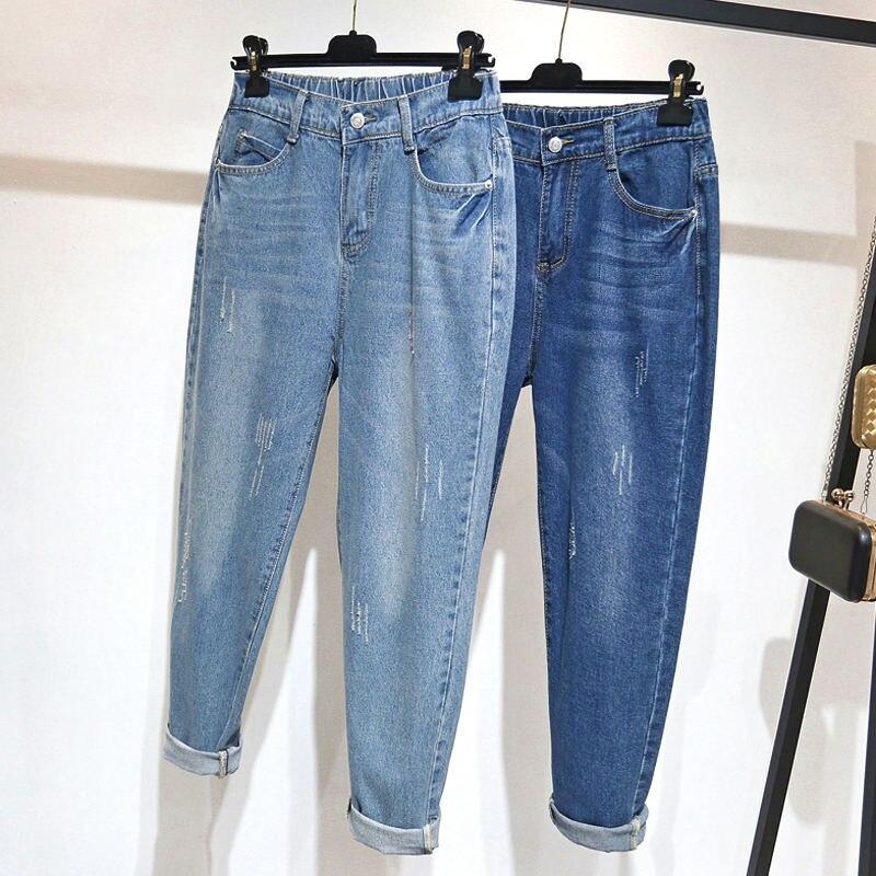 Vintage   Jeans   Women With High Waist Harem Pants Elastic Plus Size 5XL   Jeans   Boyfriends Casual Streetwear Mom   Jeans   Femme Q1171