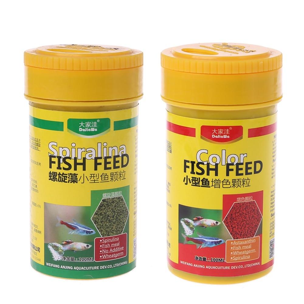 Spirulina Food Tropical Fish Nutrition For Aquarium Fish Tank Color Enhanced Food