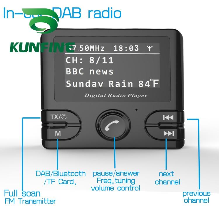 Универсальный автомобильный Стайлинг 12 В -В 24 в автомобильный DAB + тюнер Автомобильный Радио fm-передатчик автомобильный DAB цифровой радио ад...
