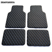 ZHAO YANHUA Universal Car floor mats for Mercedes Benz A B180 C200 E260 CLA G GLK300 ML S350/400 class 5D car styling carpet