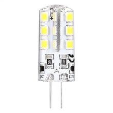 10 X BEEFORO 2.5W G4 LED Corn Lights 24 SMD 2835 180-300 lm Warm White / Cool White Bi-pin Lights  spotlight DC 12 V 360 degrees цена